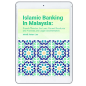 Islamic Banking in Malaysia: Shariah Theories, the Laws, Current Structures and Practices, and Legal Documentation (eBook) cover