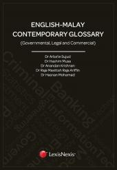 English-Malay Contemporary Glossary (Governmental, Legal & Commercial) (eBook) cover