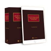 Law of Trade Marks and Passing Off in Malaysia cover